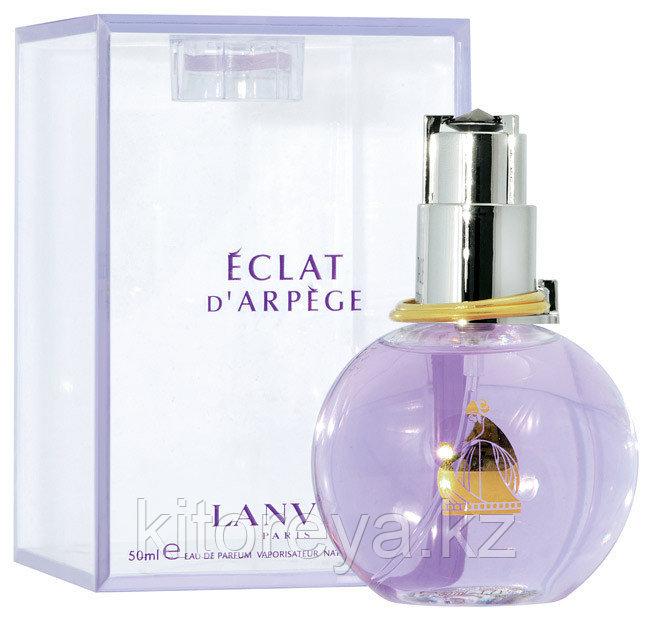 Lanvin Eclat D´Arpege ( 50 мг )