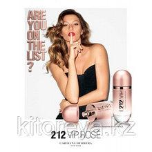 Carolina Herrera 212 VIP ( 100 мг ) - Розовый