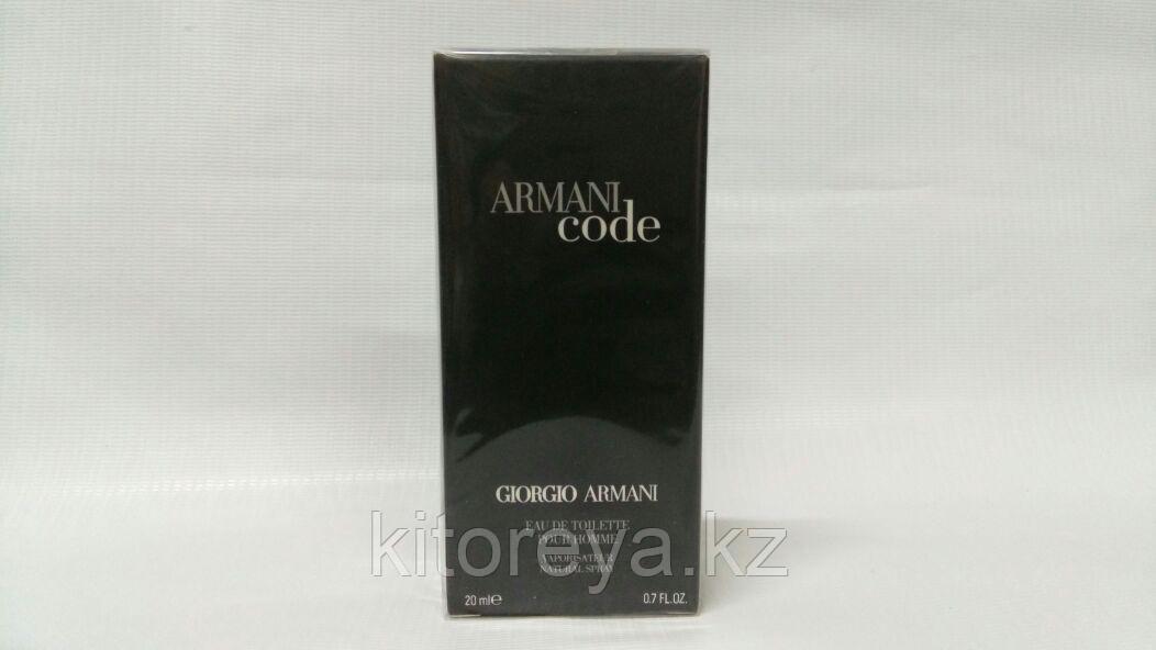 Armani code Мини ( 20 мг )
