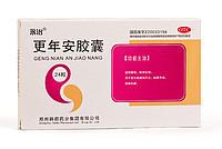 Таблетки от климакса (менопауза) Гэнняньань Gengnian'an Jiaonang