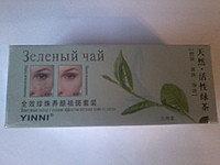 Зеленый чай 3/1 Жемчужный набор с полным эффектом питания кожи и удаления пятен