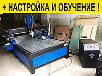 Фрезерный станок с ЧПУ 1300*2500*200мм (мультикам тип), фото 1