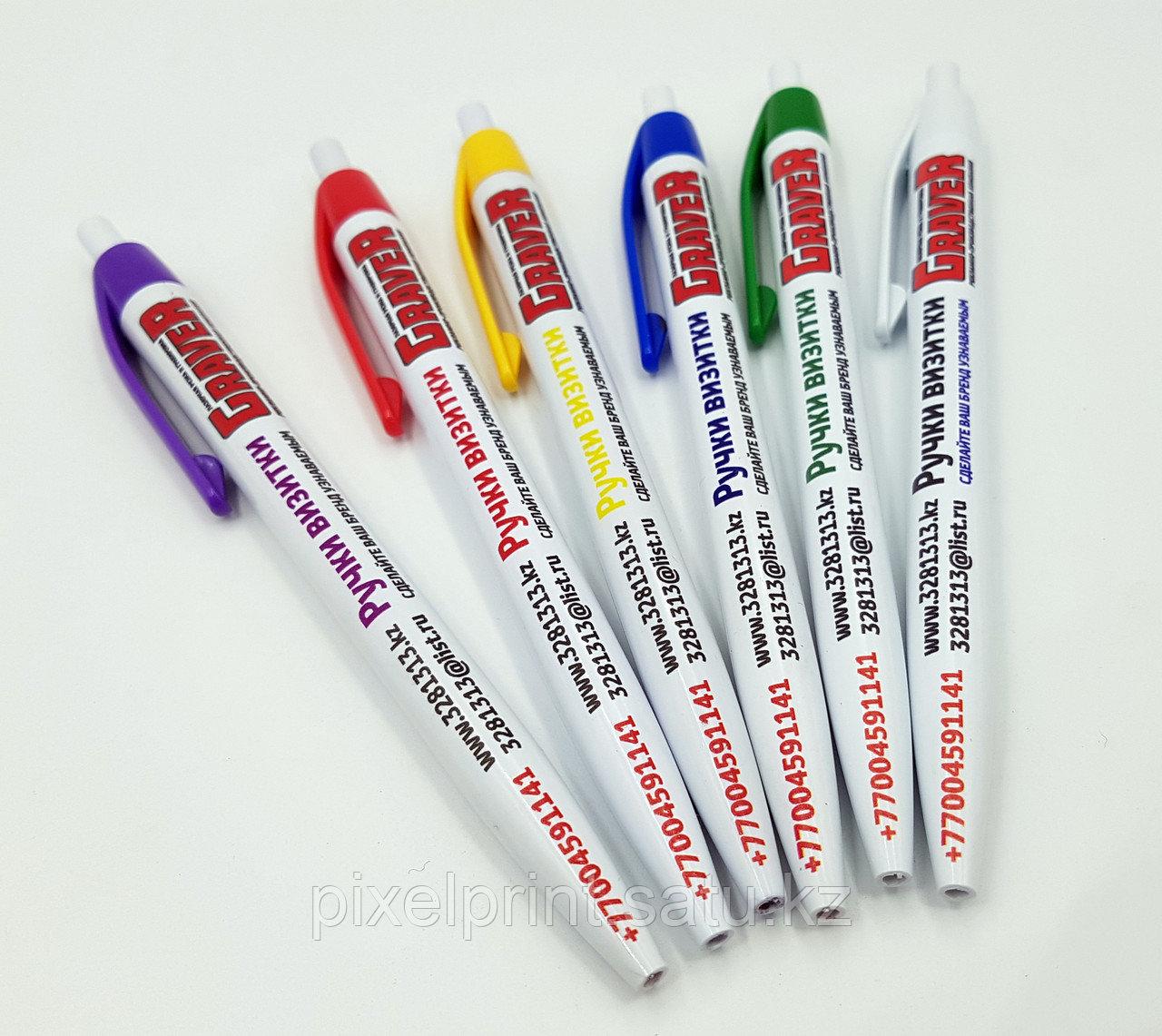 Промо Ручки с полноцветной печатью