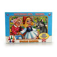 Настольная игра-ходилка Красная Шапочка, фото 1