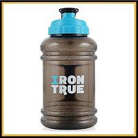 Бутыль Iron True 2200 мл синяя крышка