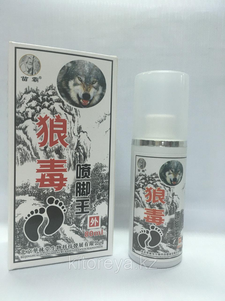 Китайский от пота и запаха спрей для ног