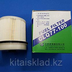 Фильтр топливный CLQ77-100. ISUZU 700P