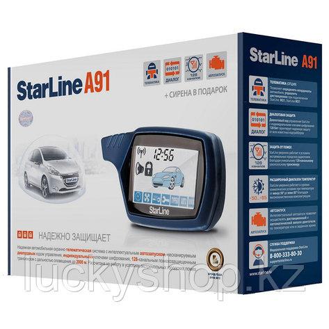 Автосигнализация StarLine A91, фото 2