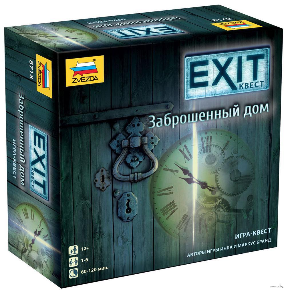 Настольная игра: Exit-Квест: Заброшенный дом