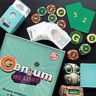 Genium no limit (Гениум но лимит), фото 3
