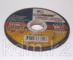 Диск шлифовальный (зачистной) Luga Abrasiv 125*6*22