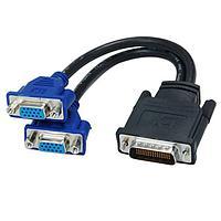 Видеоразветвитель DMS-59 - 2хVGA Сплиттер DMS59 pin in VGA out