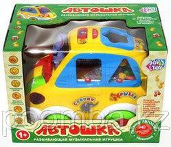 Игрушка Машинка Автошка, Машинка-сортер Автошка Joy Toy