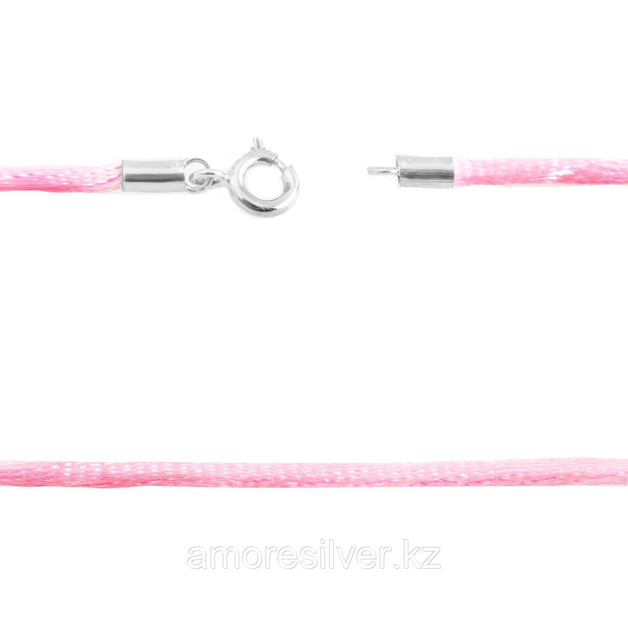 Шнур из серебра с нейлоном   Teosa C3-pink-55