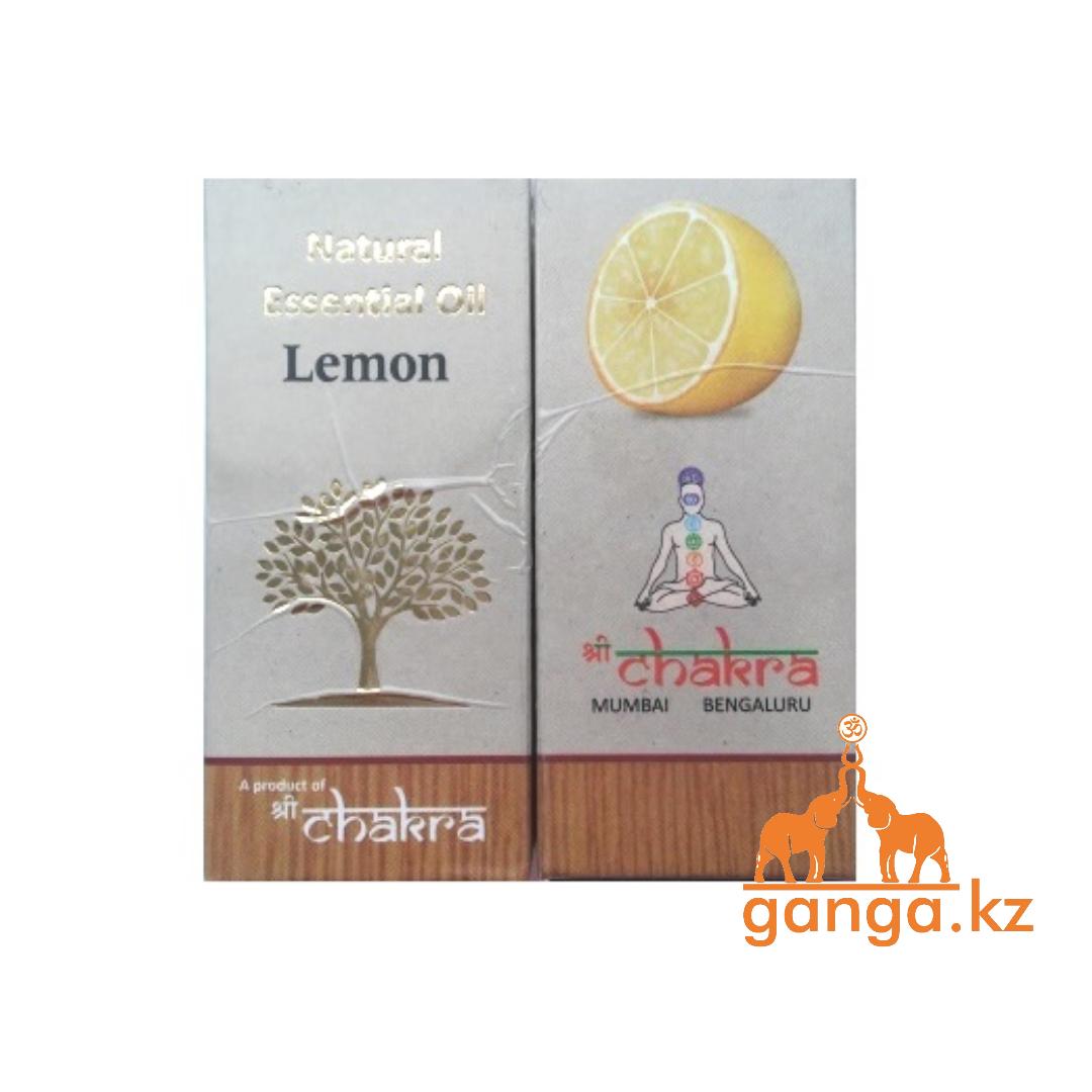 Натуральное эфирное масло Лимона (Lemon CHAKRA), 10 мл