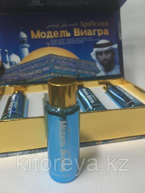 Арабская Модель виагра (1 баночка- 10 капсул)