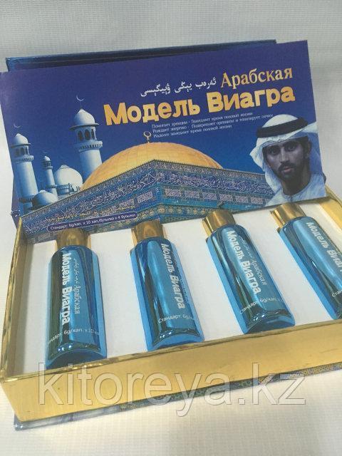 Арабская Модель виагра (4 банки по 10 капсул)