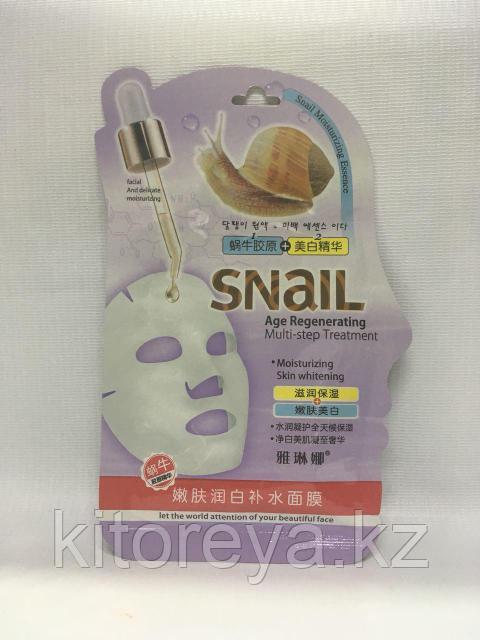 Snail маска отбеливающая
