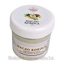 Масло кокоса 100 мл