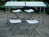 Стол-чемодан складной походный 120х60 см с 4 стульчиками