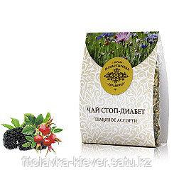 Травяной чай «Стоп-диабет»