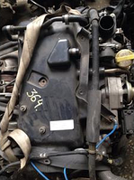 Двигатель Isuzu Bighorn