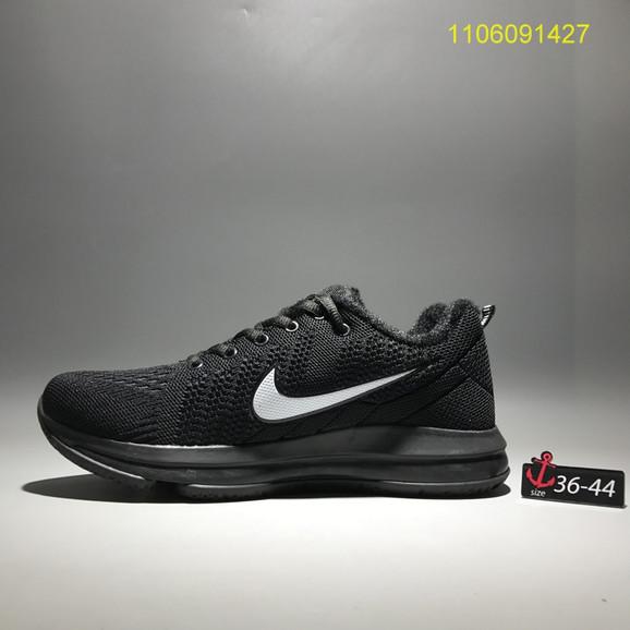 Кроссовки Nike Air Max 270 - фото 4