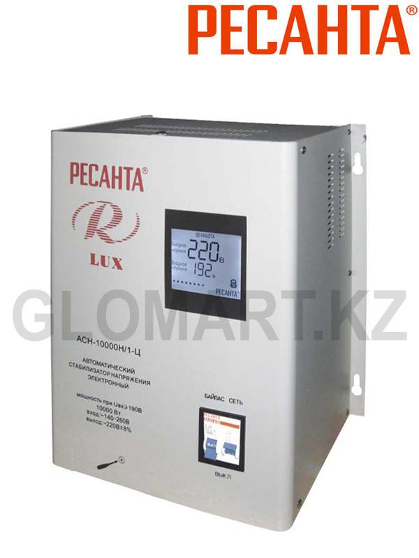 Ресанта АСН-10000Н/1-Ц Люкс