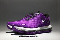 "Кроссовки Nike Air Max 270 ""Purple"""