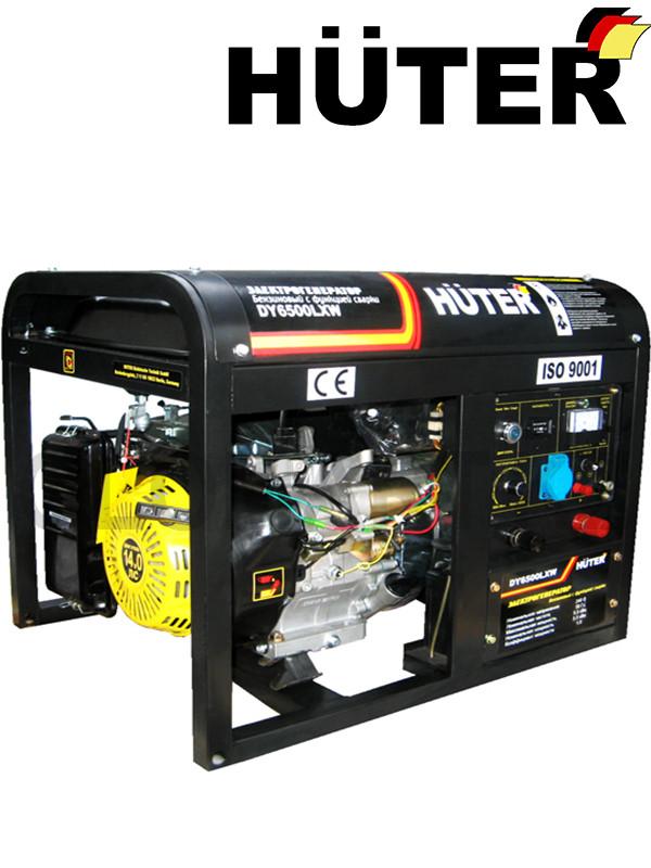 Сварочный генератор Huter DY6500LXW 5 кВт (Хутер)