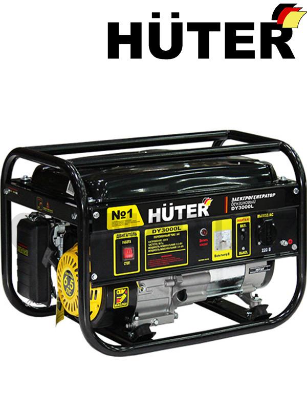 Бензиновый генератор Huter DY3000L (Хутер)