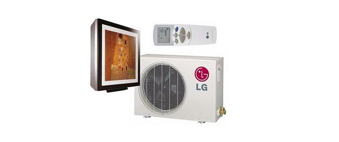 Настенная сплит-система LG A12AW1