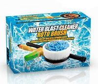 Щетка вращающаяся WATER BLAST CLEANER, фото 1