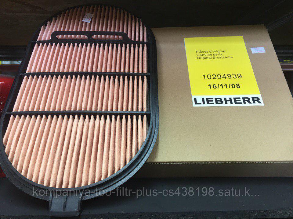Фильтр воздушный наружный Liebherr 10294939