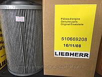 LIEBHERR 510669208 гидравлический фильтр