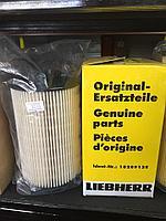 10289138 Топливный фильтр  Liebherr