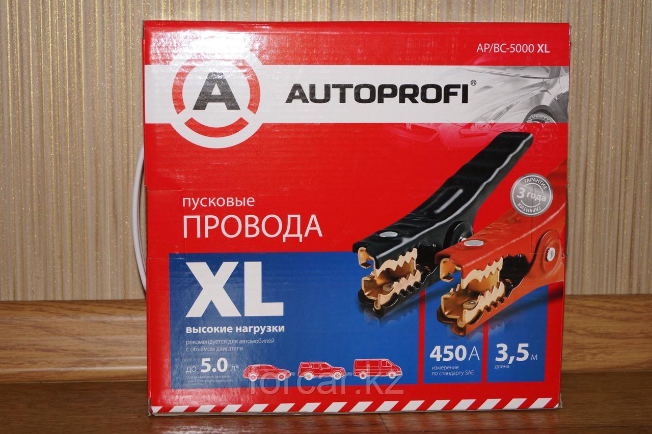 """Провода пусковые """"AUTOPROFI"""", высокие нагрузки, 100% ССА, 21,15мм2, 450A (SAE), 3,5м"""
