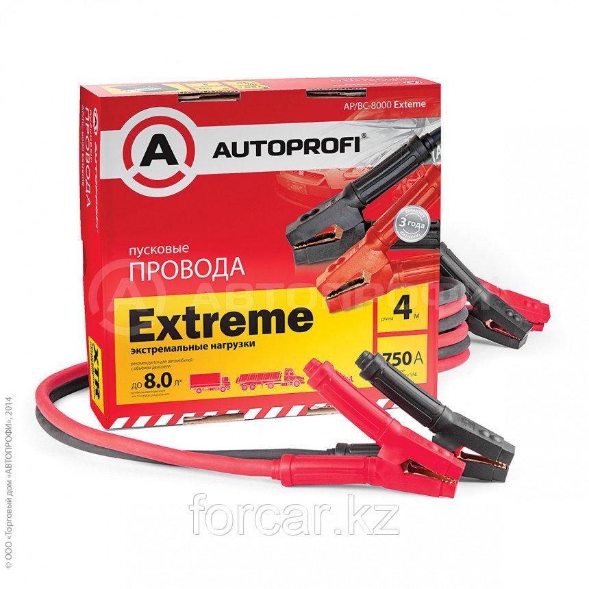 """Провода пусковые """"AUTOPROFI"""", экстремальные нагрузки, 100% ССА, 50мм2, 750A (SAE), 4м"""