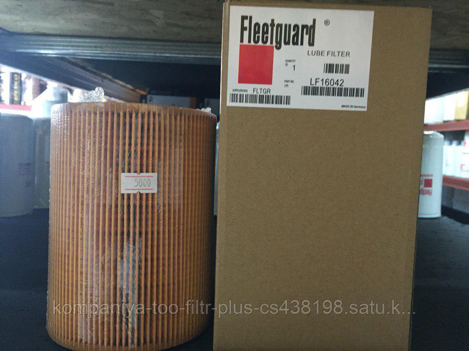 LF16042 масляный фильтр Fleetguard
