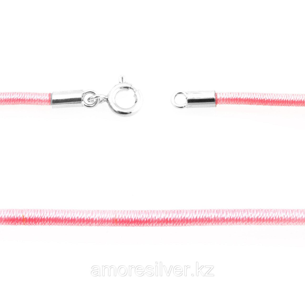 Шнур Teosa серебро с родием CS18-pink-55