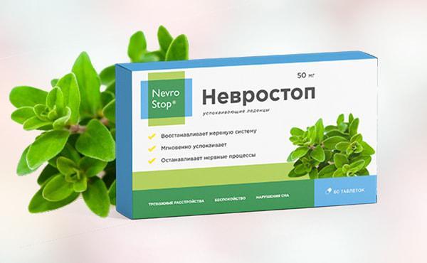 NevroStop (НевроСтоп)- капсулы от нервов и стресса
