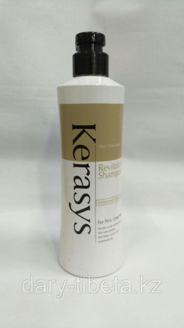 Kerasys Revatalizing-Шампунь оздоравливающий.