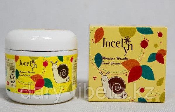 Крем для лица Juiselin.желтый(увлажняющий крем для лица с коллагеном)