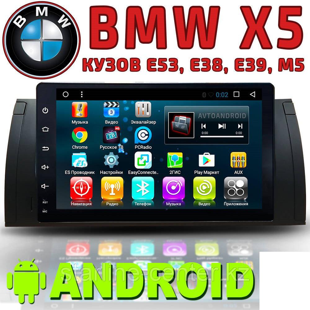 Автомагнитола AutoLine BMW Х 5. SeriesE53, E38, E39. Android