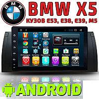 Автомагнитола AutoLine BMW Х 5. SeriesE53, E38, E39. Android, фото 1