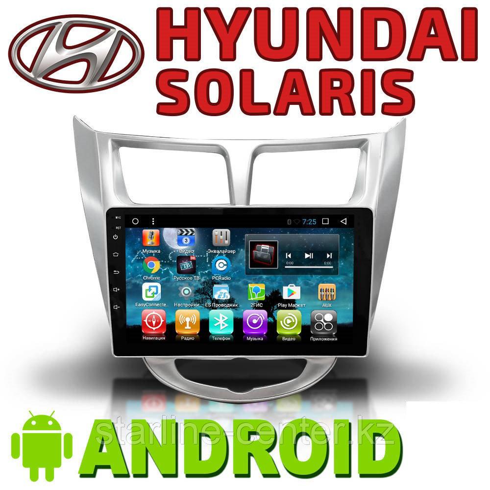 Автомагнитола AutoLine Hyundai Solaris Accent Android.