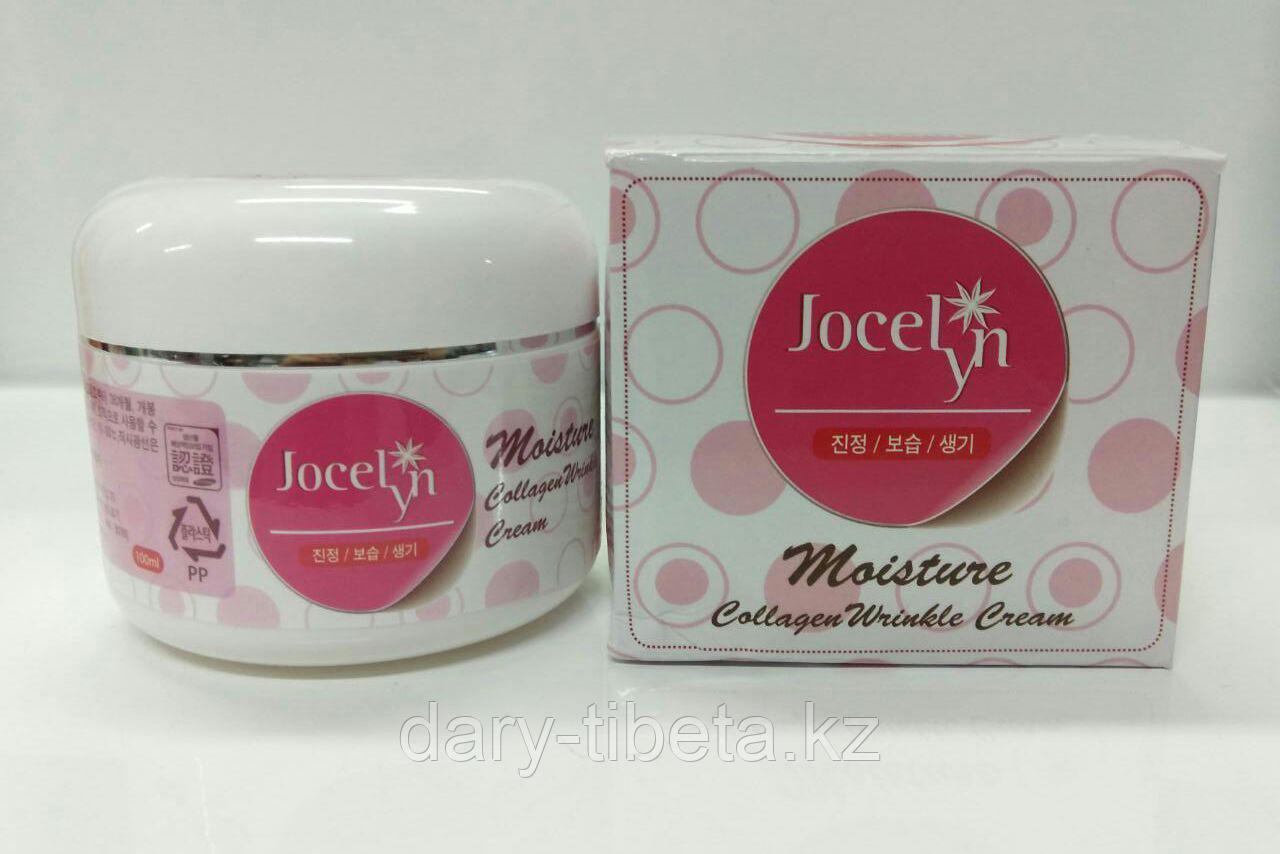 Крем для лица Juiselin. розовый(увлажняющий .с экстрактом слизи улитки)