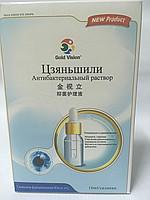 Цзяншили -Антибактериальный раствор для глаз
