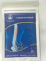 Ортопедический Турмалиновый Пластырь (10 шт)