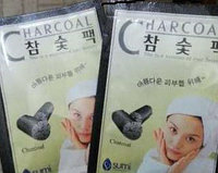 Одноразовая Угольная маска для лица